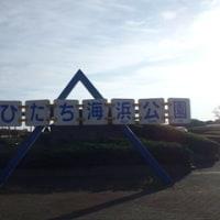 カメラ女子と行く、コキアカーニバル@ひたち海浜公園