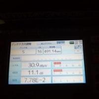 今日午前の部1番目は、広島県東広島市へ地デジ受信状況調査にお伺いしました~(^^♪