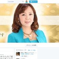 Twitter���?�����ꤤ�������ޤ���