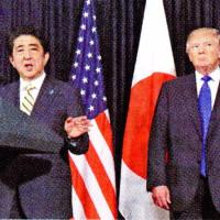 究極の追随外交 日米首脳会談の危険② 同盟「さらに強化」の危険