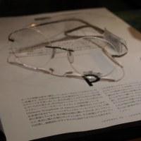 軽~いメガネの紹介です。