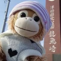 道の駅スタンプラリーin青森   その4