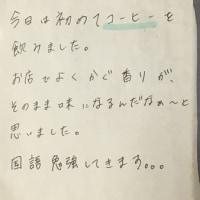 【初体験】大雪と教養講座と珈琲~161210
