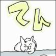 のび太のバイオハザード
