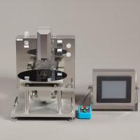 非接触厚さ測定装置OZUMA22 分解能0.1μm