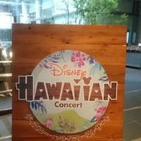 ディズニー・ハワイアンコンサートに行ってきました♪