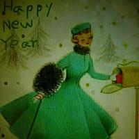 新年の我々