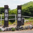 ヒメユリ(四国カルスト)4