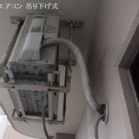 0529 エアコン新旧 画像メモ