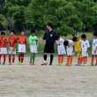 フジパンCUPユースU-12サッカー大会愛知県大会知多地区大会 予選リーグ第3戦