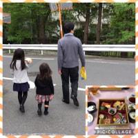 姪っ子ちゃん達とお散歩