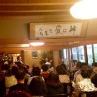 民芸旅館 深志荘 創業100周年記念コンサートへ。