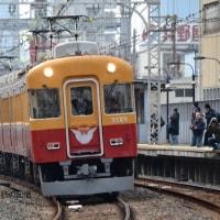 京阪 土居(2013.3.23) 旧3000系 臨時快速特急 出町柳行き