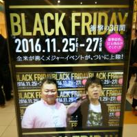 日本のブラックフライデーに行く!!