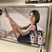 4月22日(土)のつぶやき:米倉涼子 NIVEA sun 私、焼かない主義なんで(電車ドア横広告)