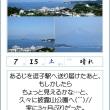 170715 7月の富士山