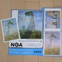 美術展グッズ:絵ハガキコレクション(モネ)