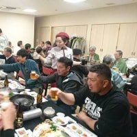 やまと渓流会2017総会&新年会in川根温泉