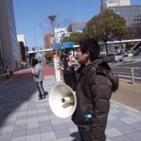 市民の声に支えられつつ…なごや・ボランティアNPOセンター前にて、抗議宣伝活動