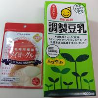 <monitor>太田胃散 豆乳専用種菌 ソイヨーグル