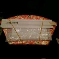 十月花形歌舞伎‐GOEMON -。