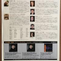 バッハ・コレギウム・ジャパンでJ.S.バッハ:カンタータ第100番「神 なし給うは恵みの業なり」他を聴く  /  METライブビューイング,チャイコフスキー「エフゲニー・オネーギン」の指定を取る