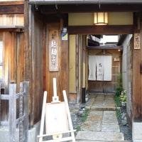 京都の町を歩くーその3-祇園界隈