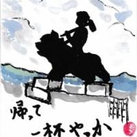男と女(Part3)
