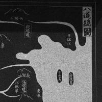 「竹島は日本の領土」を証明する動かぬ証拠が鬱陵島にあった