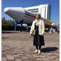 【イベント】JAXA 筑波宇宙センター 特別公開2016に行ってきました。