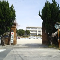 武豊小学校入学式