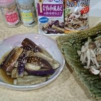 ハウス食品 GABAN シーズニング/香りのソルト