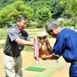 第25回 村長杯争奪マレットゴルフ大会