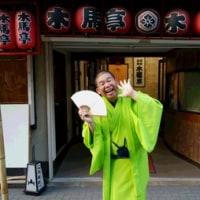 (o^o^o)浅草 木馬亭で林家染太英語落語独演会(o^o^o)