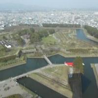 2017年4月16日(日)春旅の終わりは ~函館へ ~