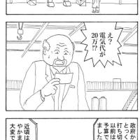 マンガ・四コマ・『ロボットくん』