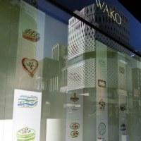 Limoges >>> WAKO 6F, GINZA, JAPAN + Movie