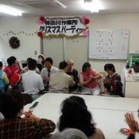 柿田川作業所クリスマスパーティー