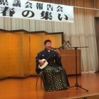 佐藤正一郎県議新春の集い