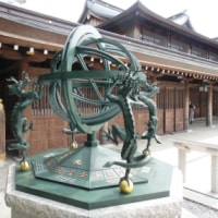 寒川神社に行ってみよう!(最終回) 渾天儀(こんてんぎ)がオシャレ・・・かな?