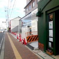 広島県福山市旭町8‐3・白河産婦人科の増築工事がほぼ終了