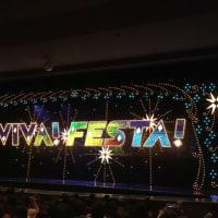 宙組『VIVA! FESTA!』