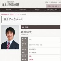 14歳の藤井四段29連勝!新記録樹立。