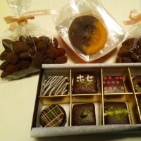 ケーキマスター~ショコラコレクション