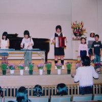 アンサンブル(人生のメリーゴーランド)  スプリングコンサート 2005・4・17(日)
