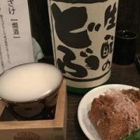 東京居酒屋紀行 - 五反田『酒場それがし』