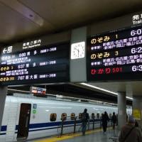 日曜の朝、始発の新幹線