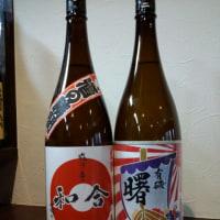 中部・近畿地方の日本酒 其の65