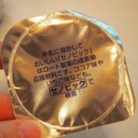 【#RSP55】セノビック
