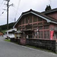 美しい村の、郵便局